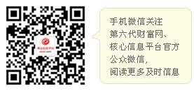 核心信息平台官方公共微信
